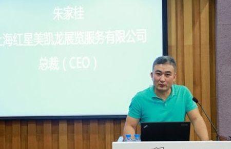 中贸展&红星美凯龙携手升级中国建博会(上海)晋江